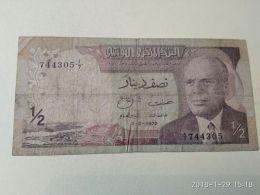 1/2 Dinar 1972 - Tunisia