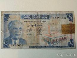 1/2 Dinar 1965 - Tunisia