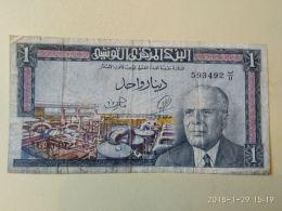1 Dinar 1965 - Tunisia