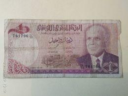 1 Dinar 1980 - Tunisia