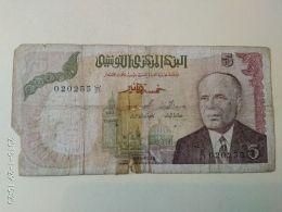 5 Dinars 1980 - Tunisia