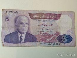 5 Dinars 1983 - Tunisia