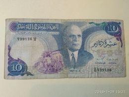 10 Dinars 1983 - Tunisia