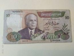 10 Dinars 1986 - Tunisia