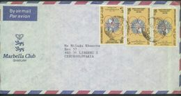 Vereinigte Arabische Emirate # 119 (3x) 20 Jahre OPEC Brief > CSSR Erdöl. Absender Aus Dem Marbella Club In Sharjah. Gut - Ver. Arab. Emirate