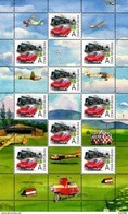 Czech Republic - 2017 - Retro Transportation - Mint Stamp Sheet With Coupons For Persionalization - Ongebruikt