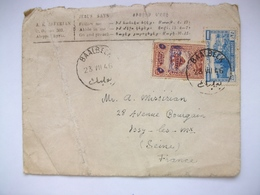 Lettre Assez Rare Du Grand Liban Avec Timbre N° 201a Grosse Cote 150 Euros + Sur Lettre - Gran Líbano (1924-1945)