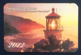 Russia, Hotel Lighthouse, Calendar 2012 - Calendars