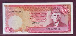 PAKISTAN - 100 RUPEES Mohammed Ali Jinnah - ND (1976/1984) - P.31 - Pakistan