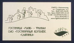 Russia, Kaliningrad, Hotel Lighthouse Business Card - Advertising