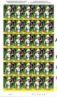 BELGIQUE 3043 ** MNH Feuille De 30 Timbres : TINTIN KUIFJE HERGE CONGO Comics (CV 50 €) - Comics