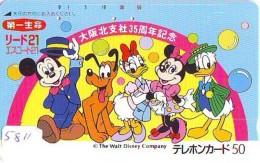 Télécarte Japon / 110-34851  - DISNEY - MICKEY MINNIE DONALD DAISY (5811) Chien Pluto Dog - Japan Phonecard - Disney