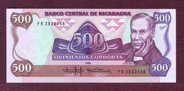 NICARAGUA  - 500 CORDOBAS Ruben Dario - 1985 (1987) - P.144 - Pakistan