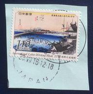 Japan, 110 Y. 2015, Sc # 3939, Used - 1989-... Emperor Akihito (Heisei Era)