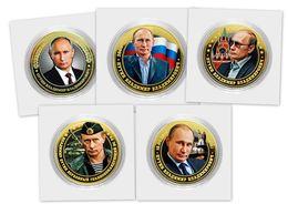 Russia, 2018, V.V.Putin, 5 Colored 10 Rbl Rubles Rubels  Bi-metallic Coins - Russland