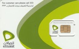 EGYPT - Etisalat GSM, Mint - Egypt