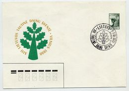 LITHUANIA 1990 National Song Festival Stationery Envelope, Cancelled.  Michel U3 - Lithuania