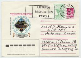 LITHUANIA 1991 Mixed Franking With Angel 1st Issue On Soviet Union Stationery Envelope, Used. - Lithuania