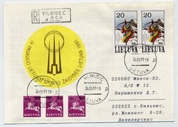 LITHUANIA 1991 Registered Cover, Used To Belarus. - Lithuania