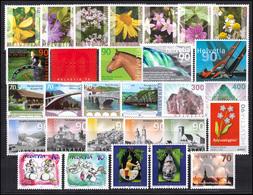 1820-1863 Schweiz-Jahrgang 2003 Komplett, Postfrisch - Zwitserland