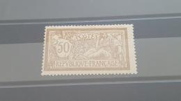 LOT 384889 TIMBRE DE FRANCE NEUF* N°120 VALEUR 125 EUROS - Neufs
