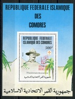 RC 6823 COMORES BF 44 - BADEN POWELL SCOUTS SURCHARGÉ ARGENTINA 85 BLOC FEUILLET NEUF ** TB - Comores (1975-...)