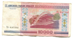 2000 Belarus 10000 Roubles Banknote - Belarus
