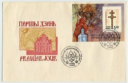 BELARUS 1992 Millenary Of Orthodox Church Block On FDC.  Michel Block 1 - Belarus