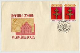 BELARUS 1992 Millenary Of Orthodox Church Overprint On FDC.  Michel 6 - Belarus