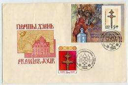 BELARUS 1992 Millenary Of Orthodox Church Overprint And Block On FDC.  Michel 6, Block 1 - Belarus