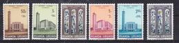 Ruanda-Urundi Nr 225 - 230    Neufs - Postfris - MNH  (XX) - 1948-61: Neufs