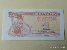 1 Karbowanez 1991 - Ucraina