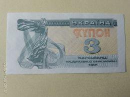 3 Karbowanez 1991 - Ucraina
