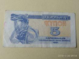 5 Karbowanez 1991 - Ucraina
