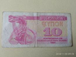 10 Karbowanez 1991 - Ucraina
