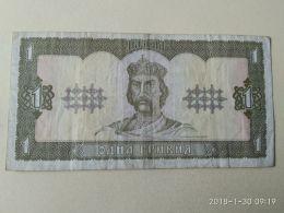 1 Hryvnia 1992 - Ucraina