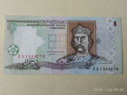 1 Hryvnia 1994 - Ukraine
