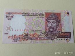 2 Hryvnia 1995 - Ukraine