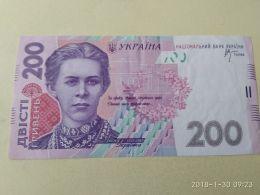 200 Hryvnia 2007 - Ucraina