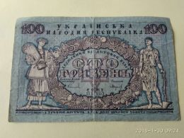 100 Hryvnia 1918 - Ucraina