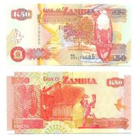 Zambia 50 Kwacha 2003 Pick 37.d UNC - Zambie