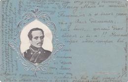 RUSSIE RUSSIA    :  Carte Postale Portrait Lermontov  ??? - Russia