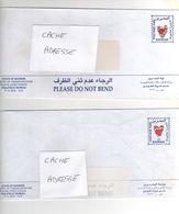 2 Entiers Postaux Circulés Pour La France Dont 1 Avec Couleur Rouge De L'écusson Décalée - Bahreïn (1965-...)