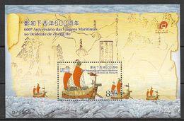 BF Macao** 2005 , 600 Ans Des Expéditions Maritimes En Occident De Zheng He - 1999-... Région Administrative Chinoise