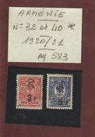 ARMENIE -  N° 32 & 40 De 1920/21  - 2 Timbres  Neuf *  En L'état...voir Les 2 Scannes - Arménie