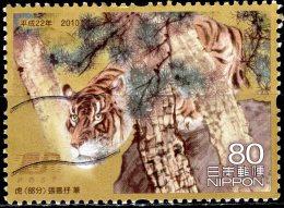 JAPAN 2010 Philately Week - 80y Tiger (Tora) (Wang Yun Fung) FU - 1989-... Empereur Akihito (Ere Heisei)