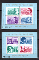 1983  Inter-europe, Musiciens, 2x  4116 / 4123** + BK 212 / 213**, Cote 20 €, - Music