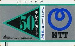 """Ancient Japan Japanese Phonecard With Front Bar. Japan Telefonkarte. Télécarte Ancienne Du Japon.   """"Pub"""". - Schede Telefoniche"""
