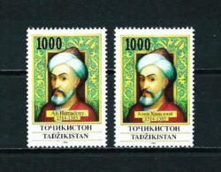 Tayikistán  Nº Yvert  30/1  En Nuevo - Tayikistán