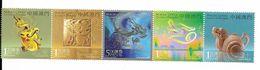 Série Macao** 2012 , Zodiaque, Année Du Dragon, Year Of The Dragon - 1999-... Région Administrative Chinoise